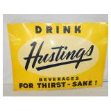 20X27 EMB. HASTINGS BEVERAGES SIGN