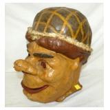 VIEW 2 PAPER MACHE CARNIVAL HEAD