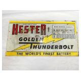 10X20 HESTER BATTERY SIGN