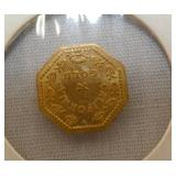 VIEW 2 BACKSIDE GOLD 1852 COIN