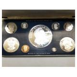 1975 SILVER PROOF SET