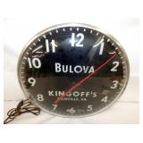 VIEW 2 BULOVA WALL CLOCK
