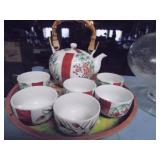 Oriental Tea Sey
