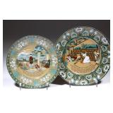 Deldare Ware by Buffalo Pottery with Emerald and Dr. Syntax designs. From the collection of the...