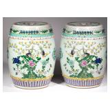An assortment of Chinese porcelain and Asian decorative arts including this pair of Chinese export p