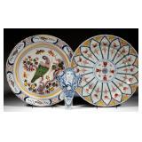 Rare Delftware