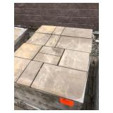 8 Layers (96 Sq Ft) Interlock Navar...