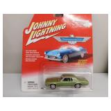 Collector Vehicles in Packages (Quantity: 4)