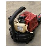(4) Handheld Blowers & (1) Backpack Blower---For Parts