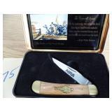 NRA Tribute Knife