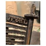 """Sculpture by Chaim Hendin- """"The Torah"""""""