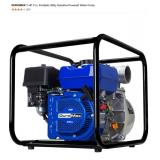 7 HP 2 in. Portable Utility Gasoline Powered Water Pump by DUROM