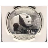 2016 China S10Y Panda MS 70