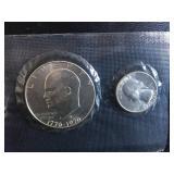 1976 Bicentennial US Silver Uncirculated Set