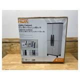 HDX Plastic Freestanding Garage Cabinet in Gray (27 in. W x 68 in. H x 15 in. D)