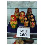 Lot 160