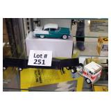Lot 251