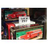 Lot 297