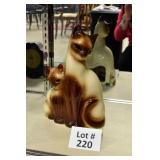 Lot 220