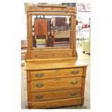 ANTIQUE Oak Victorian Dresser with Mirror