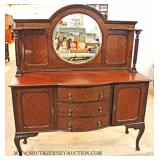 ANTIQUE Queen Anne Mahogany Mirrored Back Buffet