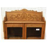 ANTIQUE Oak 2 Door Petite Bookcase with Carved Backsplash