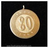 18 Karat Yellow Gold 1888-1968 80 Year Pendant