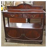 ANTIQUE SOLID Mahogany Tall Server with Carved Back attributed to Feldenkreis Furniture