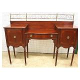 "Mahogany Step Down Buffet with Brass Gallery by ""Palmer House Collection by Lexington Furniture"""