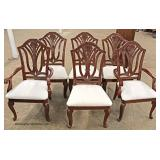 Contemporary 7 Piece Mahogany Dining Room Table with 6 Chairs – table has 2 leaves