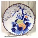Signed Asian Hand Painted Decorator Plate – auction estimate $100-$300