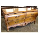 Mahogany 4 Drawer Bombay Style Low Chest  Auction Estimate $100-$300 – Located Inside