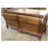 Mahogany Carved 4 Drawer Bombay Style Low Chest  Auction Estimate $100-$300 – Located Inside