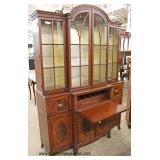 Burl Mahogany 2 Piece Medallion Front Breakfront  Auction Estimate $300-$600 – Located Inside