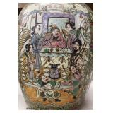 Asian Covered Jar  Auction Estimate $100-4200 – Located Inside
