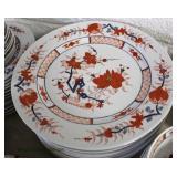 87 Piece Asian Decorated Dinnerware Set  Auction Estimate $200-$400 – Located Inside
