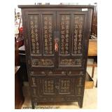 ANTIQUE Asian SOLID Mahogany Cupboard   Auction Estimate $500-$1000 – Located Inside