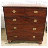 ANTIQUE Burl Mahogany 2 over 3 Chest  Auction Estimate $300-$600 – Located Inside