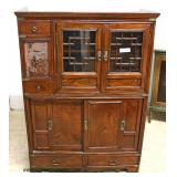 ANTIQUE Asian Sliding Door Cupboard   Auction Estimate $400-$800 – Located Inside