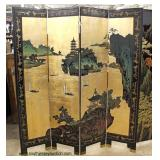 4 Panel Asian Decorated Screen   Auction Estimate $300-$600 – Located Inside