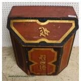 ANTIQUE Original Paint Asian Rice Box   Auction Estimate $300-$600 – Located Inside