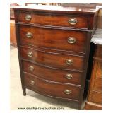 "Mahogany ""Kindel Furniture"" Serpentine Front High Chest  Auction Estimate $100-$300 – Located Inside"
