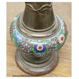 Bronze and Cloisonné Asian Lamp Base  Auction Estimate $100-$300 – Located Inside