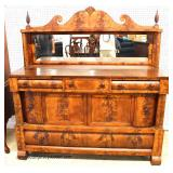 NICE MODEL ANTIQUE Burl Mahogany Empire Sideboard with Mirror Back Splash  Auction Estimate $300-$6