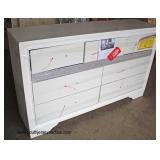 "NEW ""Coaster Furniture"" White Low Chest  Auction Estimate $100-$300 – Located Inside"