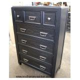 "NEW ""Lane Furniture"" Contemporary High and Low Chests  Auction Estimate $300-$600 – Located Inside"