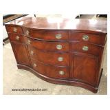 One of Several Mahogany Serpentine Front Buffets  Auction Estimate $100-$300 – Located Inside