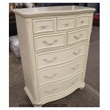 Decorator Serpentine Front Contemporary Carved 8 Drawer High Chest  Auction Estimate $200-$400 – Lo