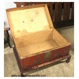 Asian Inspired Lift Top Box on Frame  Auction Estimate $100-$300 – Located Inside