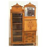 ANTIQUE Oak with Applied Carving Secretary Bookcase (Side by Side)  Auction Estimate $200-$400 – Lo